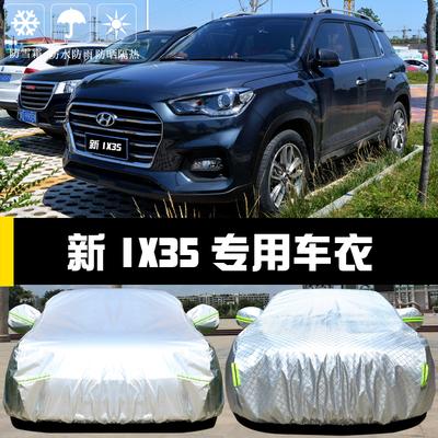 北京现代新ix35防晒防雨尘厚汽车套