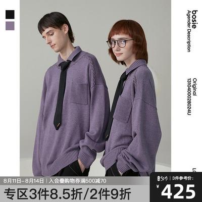 bosie 2021秋款针织衫衬衫撞色绣花情侣毛衣男女宽松上衣潮8024U