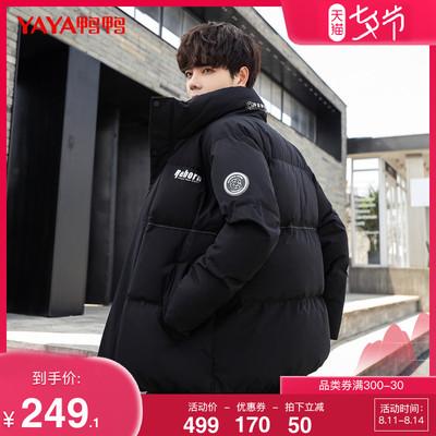 鸭鸭2021年冬季新款羽绒服男短款面包服青年时尚潮流帅气冬装外套