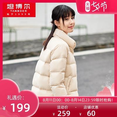 坦博尔2021年新款面包羽绒服女短款立领时尚轻便保暖小个子外套