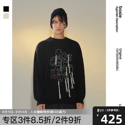 bosie毛衣针织衫男2021年秋季新款双色圆领毛衣针织衫情侣9028U