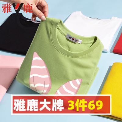 雅鹿2021夏装新款修身白印花女T恤潮纯棉短袖全棉体恤打底衫上衣