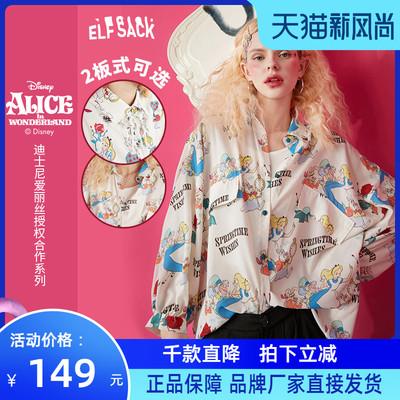 【爱丽丝合作系列】妖精的口袋印花复古衬衫女2021春新款韩版衬衣