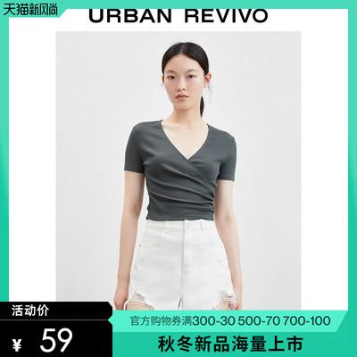 UR2021秋季新品女装时髦简约坑条V领抽褶短袖紧身T恤WL27R4ME2000