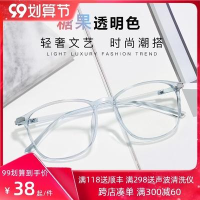 ins透明眼镜框女网红款韩版眼镜