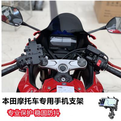 摩托车usb充电本田手机支架