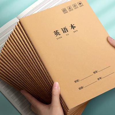 16k开小学生三年级初中生英语本