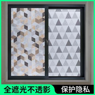 玻璃贴纸防窥视全遮光神器窗户贴膜