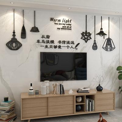 电视卧室房间装饰品客背景墙面贴纸