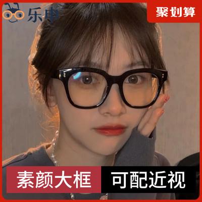 GM大黑框近视眼镜框女可配度数抗防蓝光辐射黑色网红素颜神器眼睛
