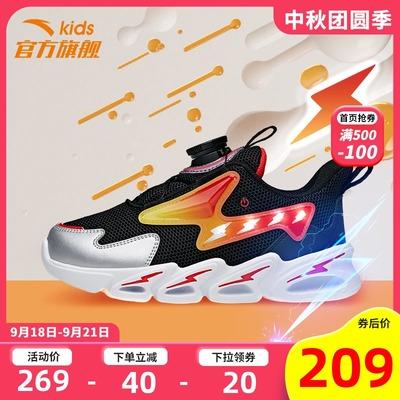 安踏男小童跑步鞋2021新款春秋