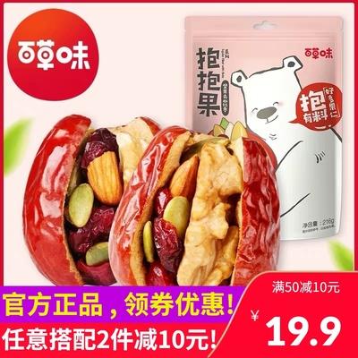 百草味216g枣加每日坚果