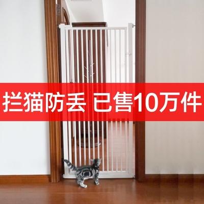 挡拦防宠物猫咪门栏栅栏隔离门栏杆