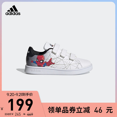 阿迪达斯官网advantage运动板鞋