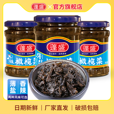 蓬盛薄盐香辣橄榄菜195g香港拌饭