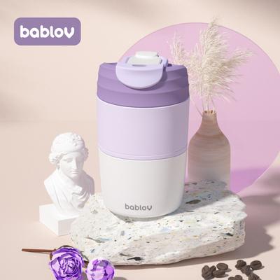 bablov女士咖啡杯随行可爱保温杯