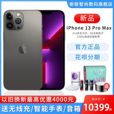 【新品现货】apple /苹果max芯片
