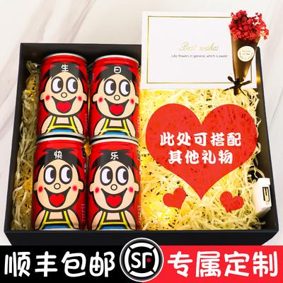 生日礼物女生有意义送女朋友感礼盒