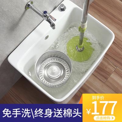 尚象陶瓷双驱动洗拖把池地盆拖把槽