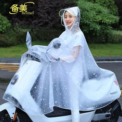 电动车单人女款长款全身防暴雨雨衣