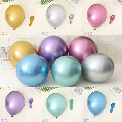 10寸金属婚庆布置生日背景墙乳胶球