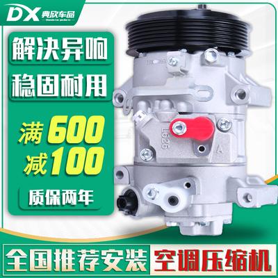 宝马525 320系520x1x3空调压缩机