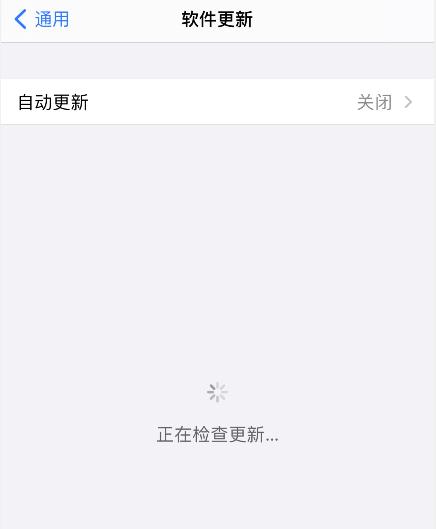苹果iPhone手机怎么升级到IOS15.0正式版及可升级ios15的苹果手机